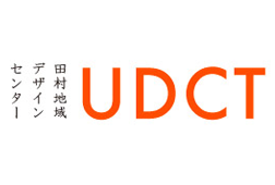 田村地域デザインセンター[UDCT]